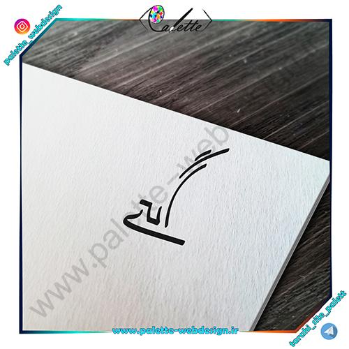 طراحی لوگوی گیتی بروجردی