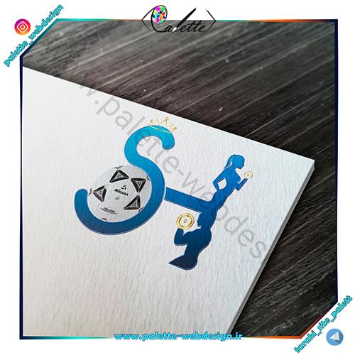 طراحی لوگو بدنسازی SH