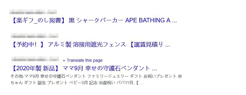 هک حروف ژاپنی (چینی) وردپرس
