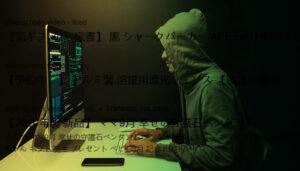 هک کلمات ژاپنی (چینی) وردپرس